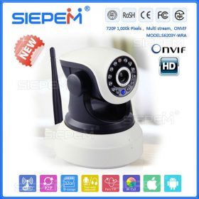 camera-ip-siepem-s6203-xoay-355-120