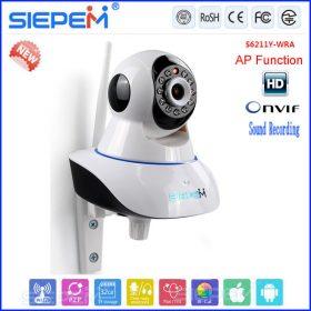shenzhen_siepem_s6211y_wra_home_surveillance_video