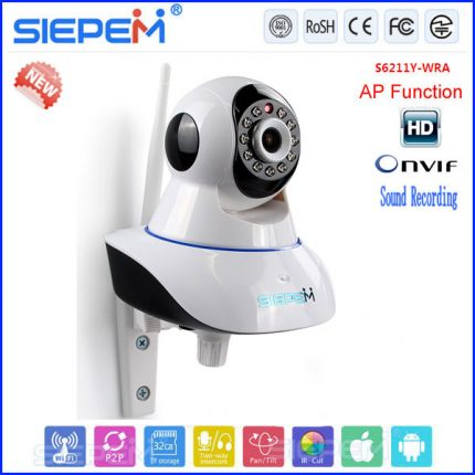 shenzhen_siepem_s6211y_wra_home_surveillance_video